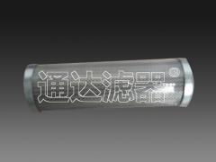 CHP281F10XN液压油滤芯