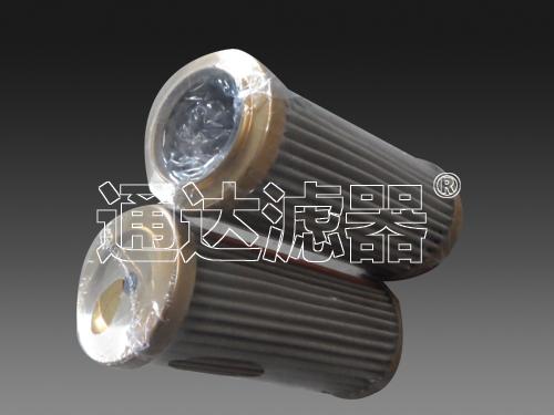 国标过滤器磁性过滤器CWU-10x100B油滤芯
