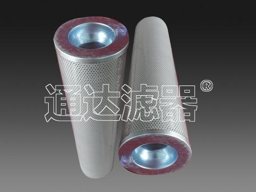 新乡滤芯WY-A700x20-Q2Y油过滤器