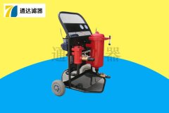 轻便高配便移式滤油机-LYC-50A