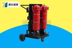 多级过滤高精度滤油机LYC-100B