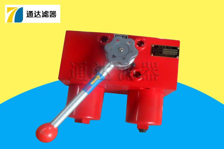 SGF-H240*20P双筒高压过滤器