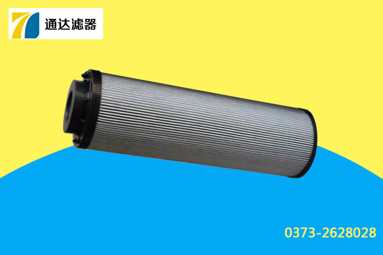LH0660R20BN/HC液压油管路过滤器滤芯