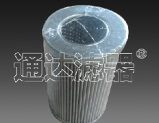 马勒滤芯PI25016RNSMX25NBR高效折叠滤芯