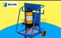 厂家直销lyc系列滤油机
