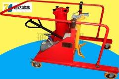 可携带油桶式滤油机