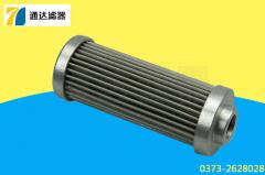 P-F-4201-5-20U TAISEI KOGYO大生滤芯