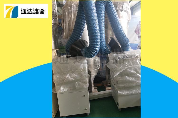 大风量单臂焊接烟尘净化器