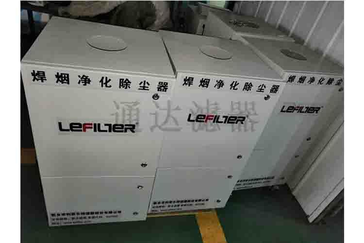 1.1kw增强风焊接烟尘净化器