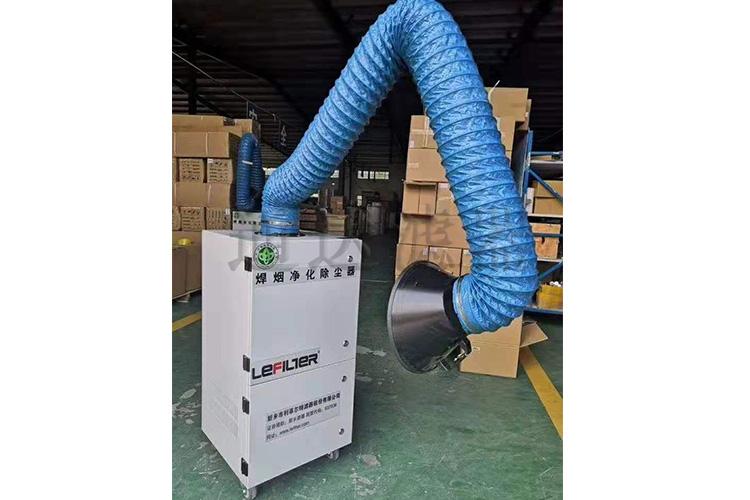 焊接工位除尘器焊烟净化器