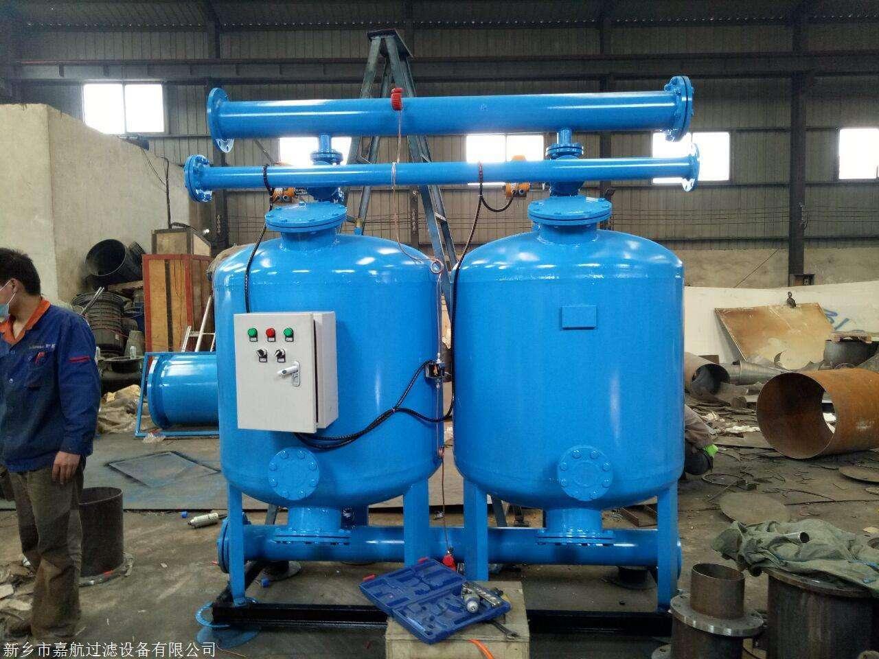 工业循环水过滤器浅层砂过滤器